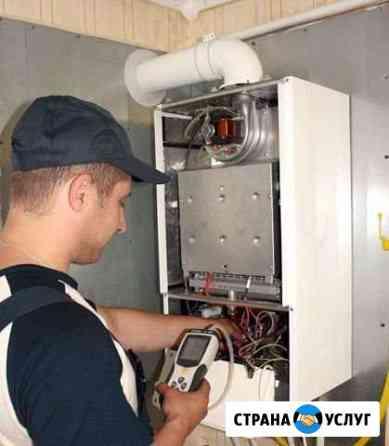 Ремонт газового оборудования котлов колонок Пермь