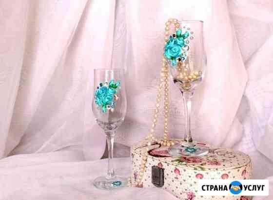 Праздничные бокалы ручной работы на заказ Калуга