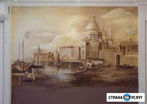 Барельефы, роспись стен, декоративная штукатурка Семилуки