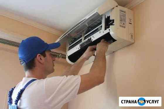 Чистка, мойка,дозаправка, ремонт,кондиционеров Каспийск