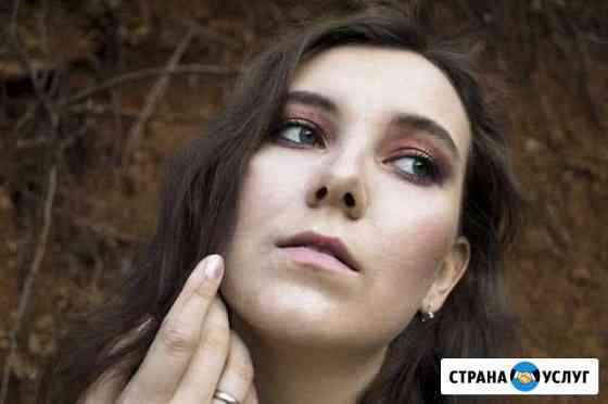 Начинающий Фотограф Санкт-Петербург
