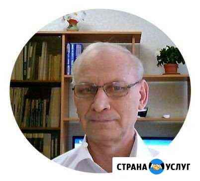 Физика для учащихся 7-11 классов Тольятти