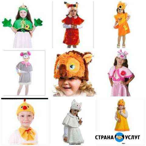 Прокат карнавальных костюмов Казань