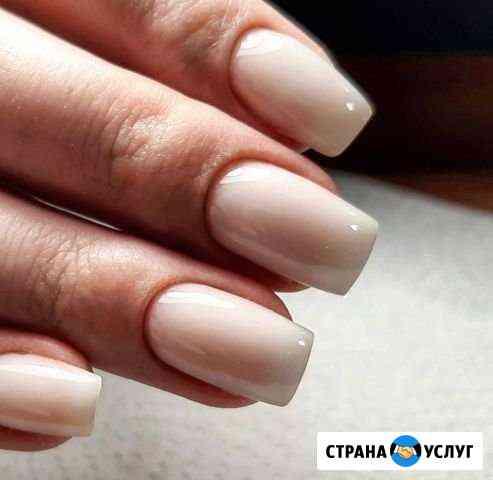 Наращивание ногтей, маникюр/педикюр Ярославль