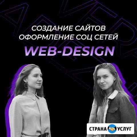 Создание сайтов на Tilda Пермь