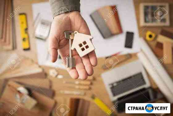 Риэлтор, агентство недвижимости Успех Барнаул