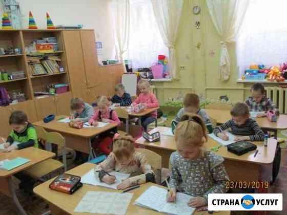 Подготовка к школе, развивающие занятия Ижевск