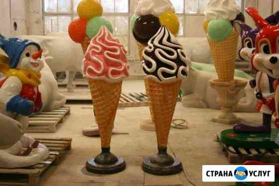 Изготовление стеклопластиковых изделий Новосибирск