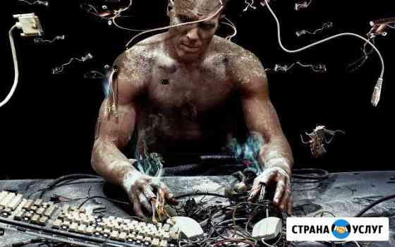 Ремонт компьютеров,ноутбуков,компьютерной техники Ульяновск