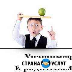 Физика и математика Кострома