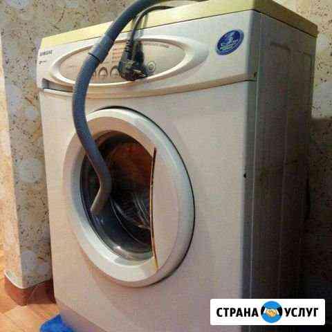 Ремонт посудомоечных машин, стиральных на дому Саратов