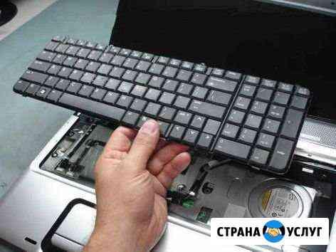 Ремонт компьютеров, переустановка Windows Севастополь