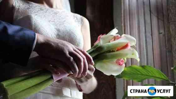 Свадебная фото или видеосъемка Пермь