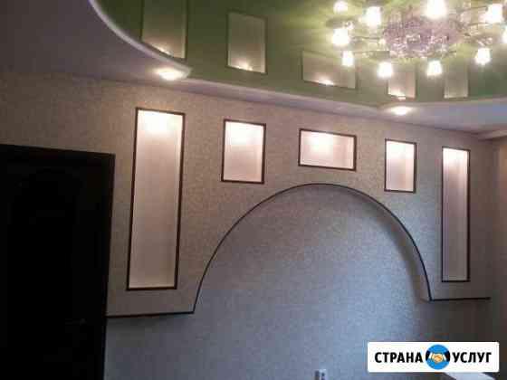 Ремонт квартир Белогорск