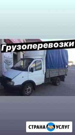 Грузоперевозки/ Доставка Тамбов