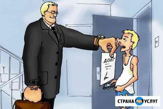 Банкротство физических лиц в Иркутске Иркутск