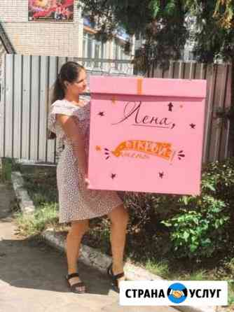 Коробка для шаров Брянск