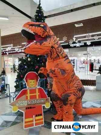 Ростовая кукла динозавр тиранозавр аренда костюм Хабаровск