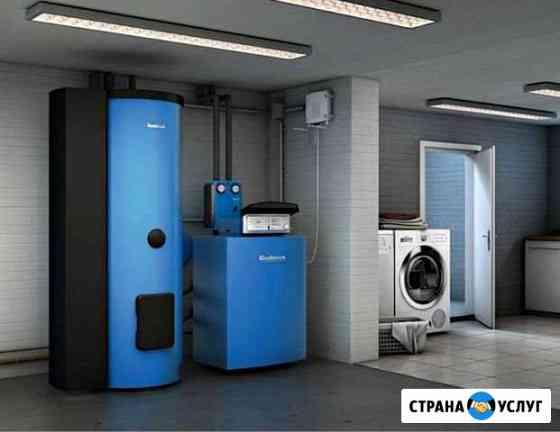 Отопление, водоснабжение Брянск