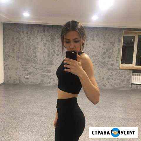 Тренировки программы питания/тренировок Томск