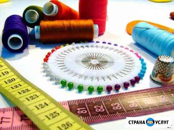 Ателье Мода по пошиву и ремонту одежды Ессентуки