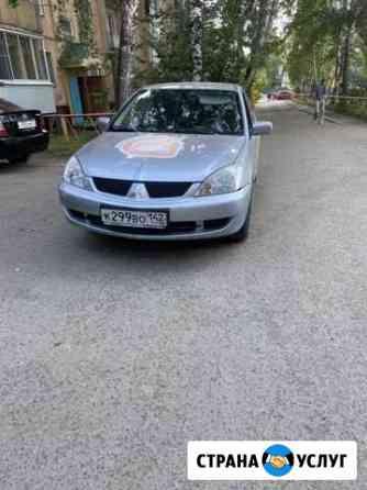 Авто в аренду Томск