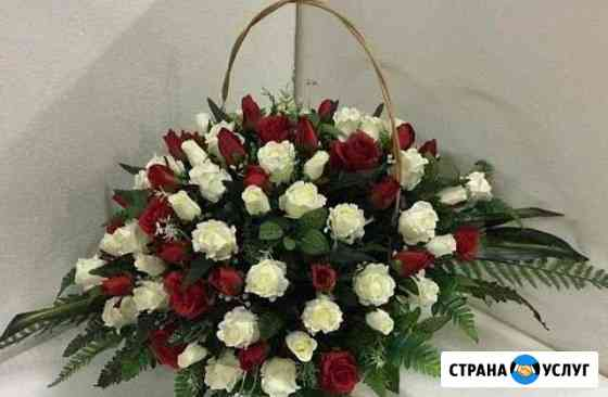 Ритуальные венки и корзины Люберцы