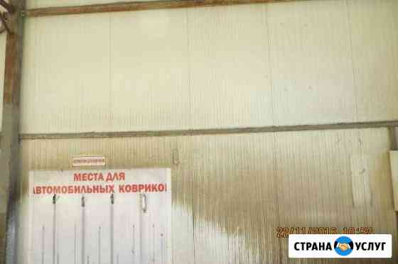 Аренда рекламного места на стенах автомойки Саранск