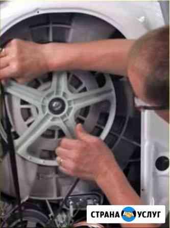 Ремонт посудомоечных и стиральных машин на дому Барнаул