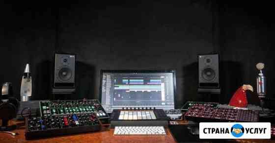 Студия звукозаписи KB Music Studio Калининград
