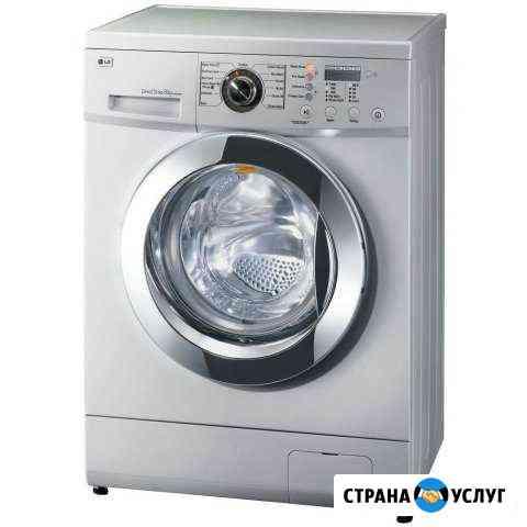Срочный ремонт автоматических стиральных машин Ярославль