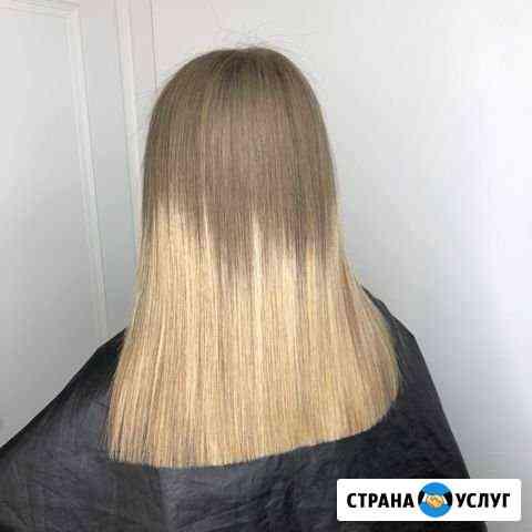 Услуги для волос Кострома
