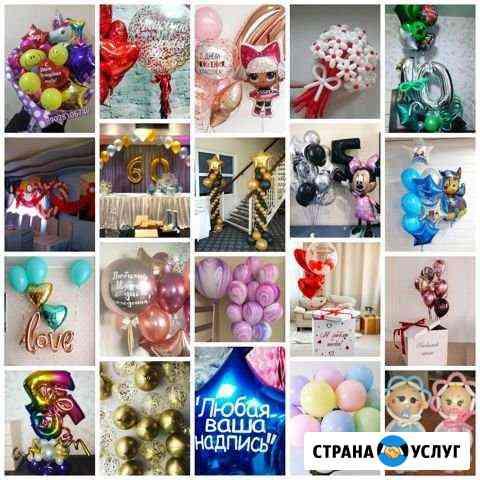 Доставка шаров ангарск24/7 Ангарск