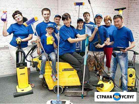 Клининг генеральная уборка Оренбург