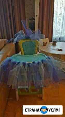 Юбочка на стул, для детского праздника Благовещенск
