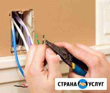 Электро услуги Некрасовское