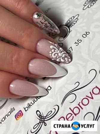 Покрытие/Наращивание ногтей Саранск