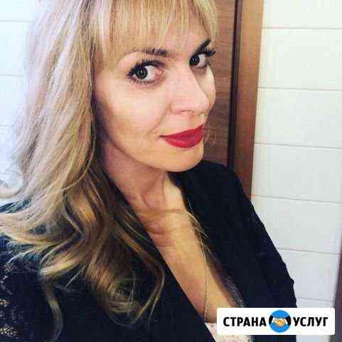 Репетитор английского языка Красноярск Красноярск