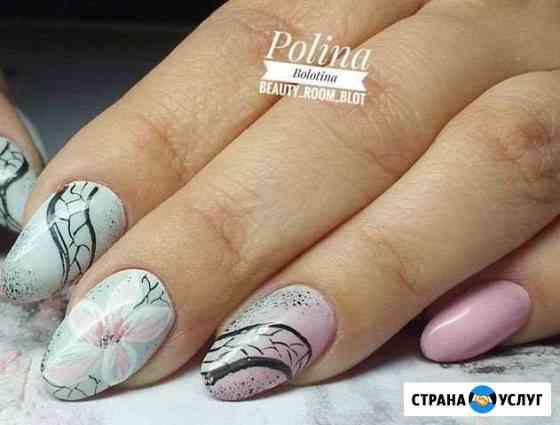 Наращивание(коррекция) ногтей, маникюр+покрытие(ге Железногорск