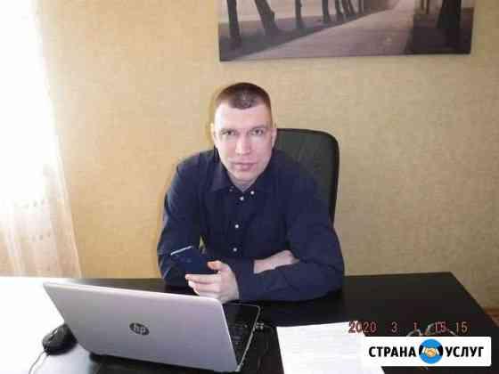 Опытный юрист, результат и качество гарантирую Екатеринбург