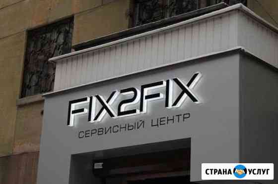Наружная реклама, интерьерные вывески, банера Екатеринбург