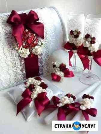 Свадебные аксессуары, украшения залов, подарки руч Нижний Новгород