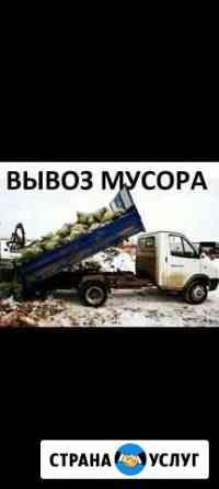 Вывоз мусора Копейск