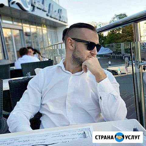 Интернет Маркетолог, SMM менеджер, Таргетолог Воронеж