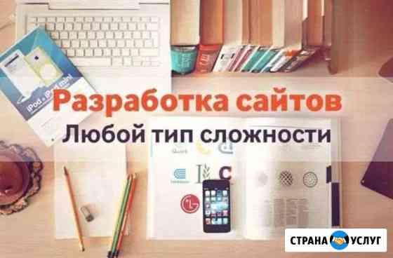 Интернет Реклама: Контекстная Таргетированная SMM Самара