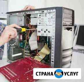 Ремонт,настройка пк,ноутбуков,смартфонов,планшетов Гурьевск