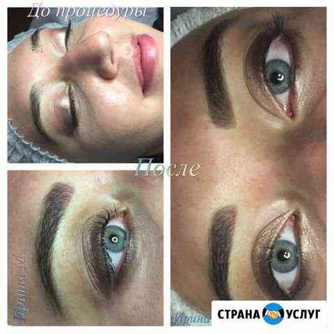 Перманентный макияж (татуаж) в Омске Омск