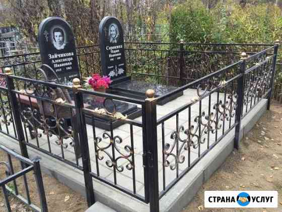 Производство Памятников Ростов