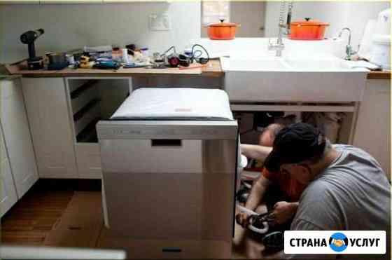 Ремонт Стиральных, посудомоечных машин. выезд Саратов