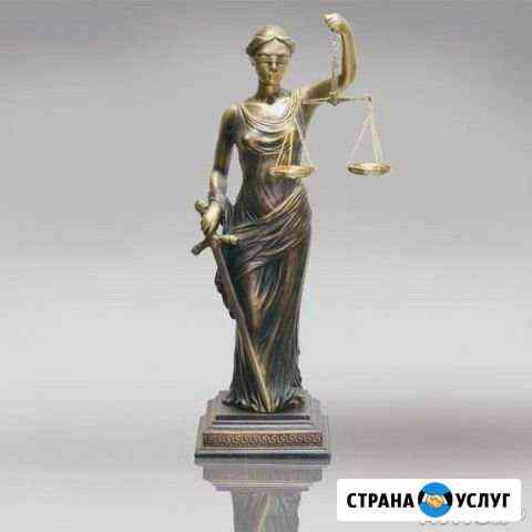 Автоюрист. Возврат прав. дтп. Страховые споры/Опыт Красноярск